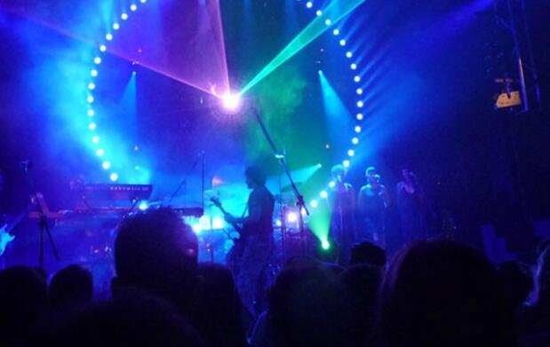 Entradas PINK TONES. Pink Floyd Show