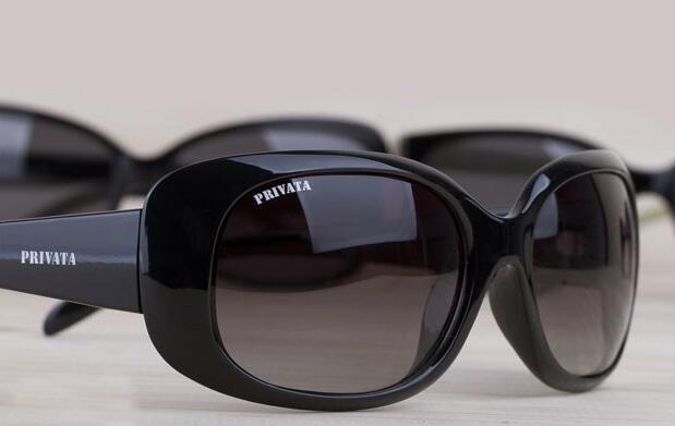 Gafas de sol Privata polarizadas. Mujer